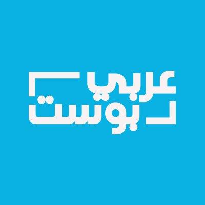 عربي بوست