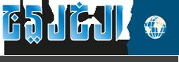 صحيفة الخليج الإماراتية