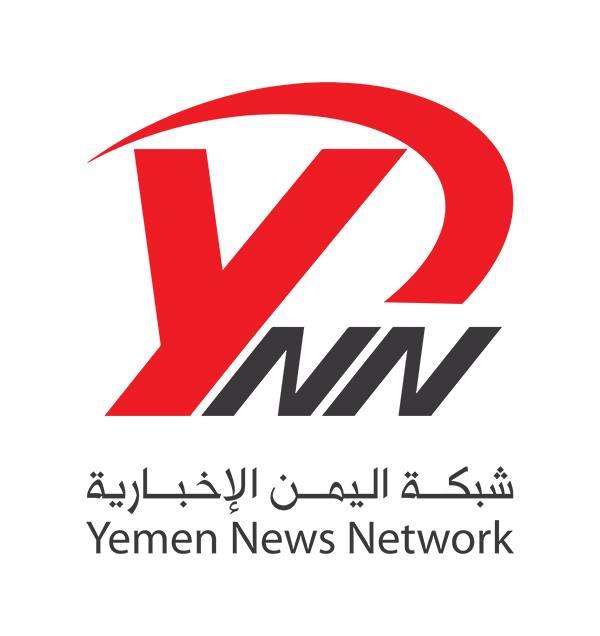 شبكة اليمن الإخبارية